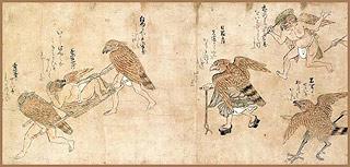 日本の妖怪
